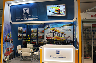 TMCP V.V.Vorovsky exhibition stand at Expo 1520 in 2017