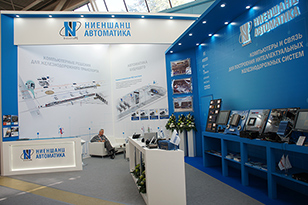 Nienschanz-Automatica exhibition stand at Expo 1520 in 2017