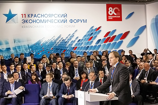 Expo Stands Economic : Krasnoyarsk economic forum new sources of growth for