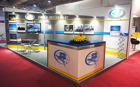 Exhibition Stand at Iran Oil Show 2014