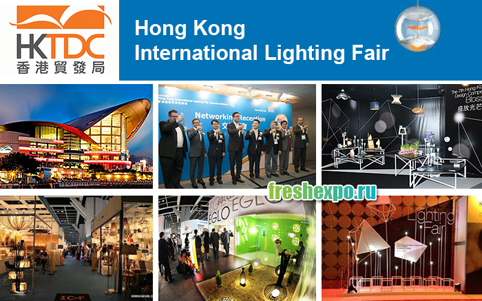 Exhibition Stand Builders Hong Kong : Hong kong international lighting fair spring