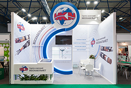 MOSCABELMET exhibition stand at POWER KAZAKHSTAN 2017