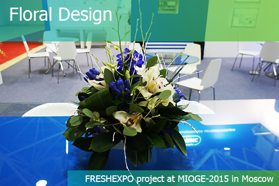 Floral design for Exhibition Stands and other Tradeshow Events – FRESHEXPO company