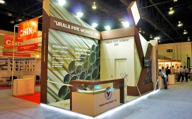 Uraltrubprom Exhibition Stand at OGS 2011