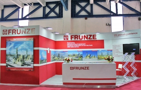 JSC Sumy Frunze NPO Exhibition Stand at IRAN OIL SHOW 2011