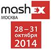 Mashex 2014