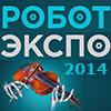 RobotExpo 2014