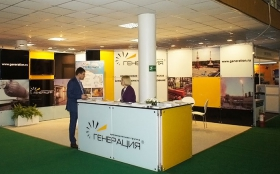 Generation Industrial Group Exhibition Stand at KIOGE 2014