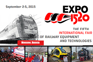 The Fifth International Fair of Railway Equipment and Technologies EXPO 1520 starts in Sherbinka near Moscow