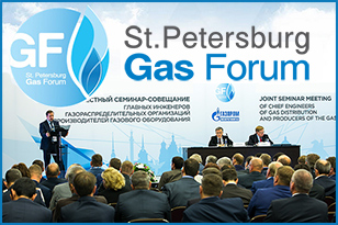 The 7th International Gas Forum is now open in Saint Petersburg for substantive dialogue between leaders of gas industry