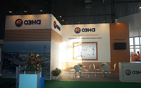 OZNA Exhibition Stand at KIOGE 2015