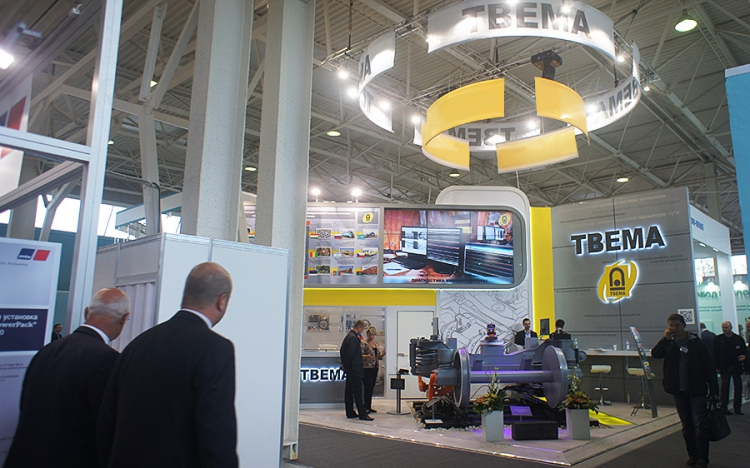 Expo Exhibition Stands Jobs : Tvema exhibition stand at expo 1520