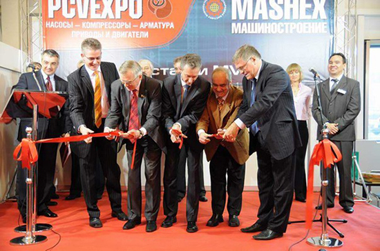 PCVEXPO 2010, the 9th International Forum, took place in Moscow, Russia