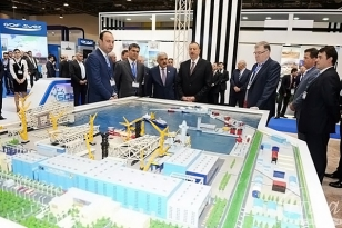 Caspian Oil & Gas 2014, International Caspian Oil and Gas Exhibition and Conference, took place in Baku, Azerbaijan