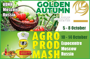 In October meet you at GOLDEN AUTUMN and AGROPRODMASH exhibitions!