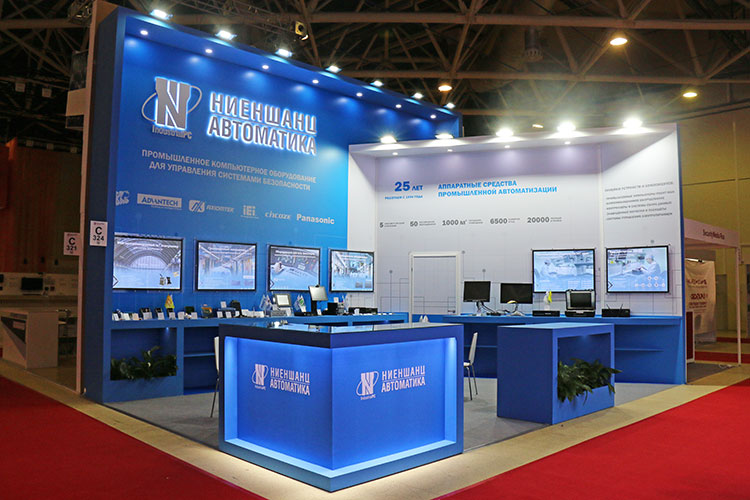 Nienshants-Avtomatika exhibition stand at Securika Moscow 2019