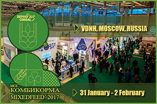 Moscow VDNH to Become Venue for a Professional Exhibition MVC: Cereals – Mixed Feed – Veterinary 2017