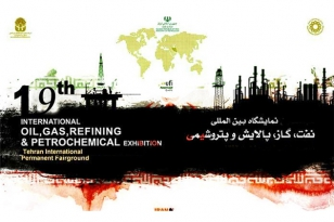 IRAN OIL SHOW 2014, the 19th International Oil & Gas and Petrochemical Exhibition, took place in Tehran, Iran