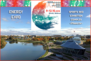 Belarusian Energy and Ecology Forum is now open in Minsk