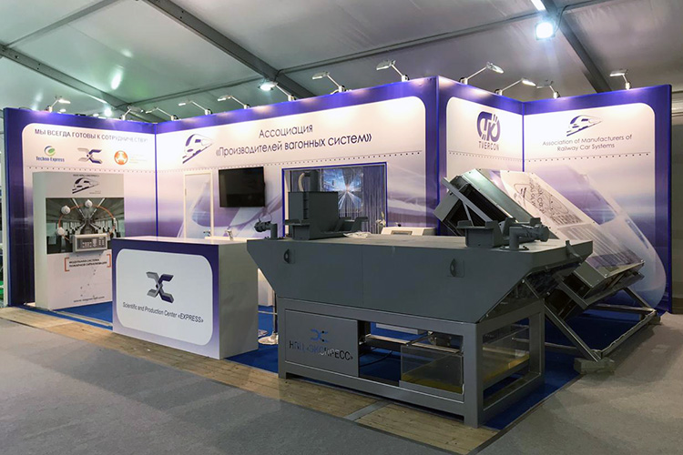 Car System Manufacturers Association exhibition stand at PRO//Motion.Expo