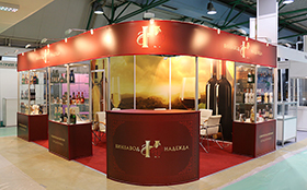 Vizavod Nadezhda Exhibition Stand at PRODEXPO 2016
