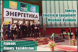 Leading international energy and electrical equipment exhibition POWER KAZAKHSTAN 2017 will be held in Kazakhstan once again