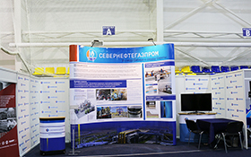 POP UP display stand at Gas. Oil. New Technologies – for Extreme North 2016