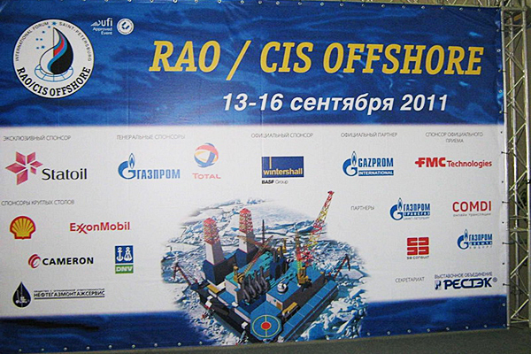 RAO/CIS Offshore 2011, the 10th International Conference and Exhibition for Oil and Gas Resources Development of the Russian Arctic and CIS Continental Shelf, took place in Saint Petersburg. Russia