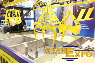 CranExpo, the 7th Specialized Exhibition for Carrying and Lifting Equipment, took place in Moscow, Russia