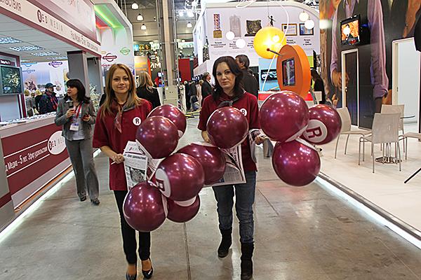 СSTB 2011, the 13th International Exhibition