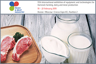 The FRESHEXPO specialists have elaborated and implemented an exhibition stand for Tecnical at the Dairy & Meat Industry exhibition.