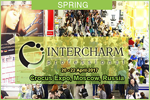 The spring issue of INTERCHARM is once again promising to become the number one premiere in the beauty industry