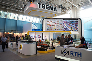 TVEMA exhibition stand at Expo 1520 in 2017