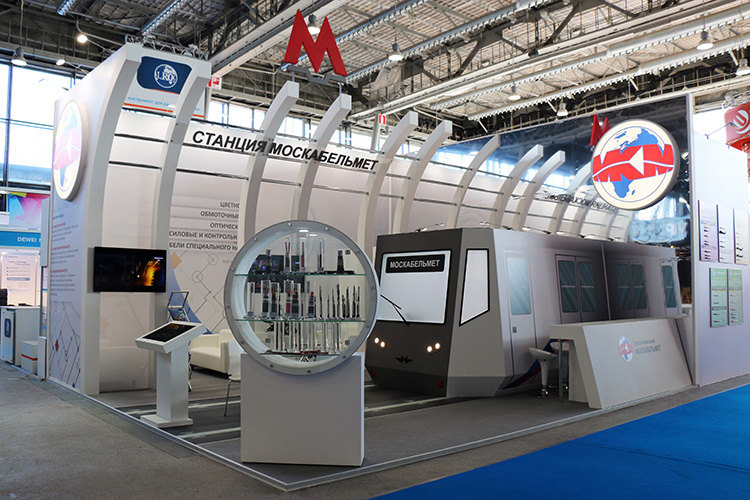 MOSCABELMET exhibition stand at CABEX 2018
