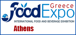 FOOD EXPO GREECE 2019 (Athens, Greece) - Stand Building