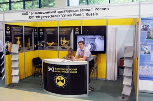 OGU 2012, the 16th International Exhibition and Conference in Uzbekistan, took place in Tashkent, Uzbekistan