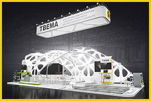 Exhibition Stand Design Project