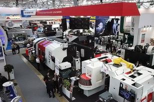 Metalloobrabotka 2014, International specialized exhibition for equipment, tools and instruments for metal-working industry, took place in Moscow, Russia