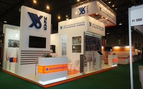 UKAZ Exhibition Stand at KIOGE 2014