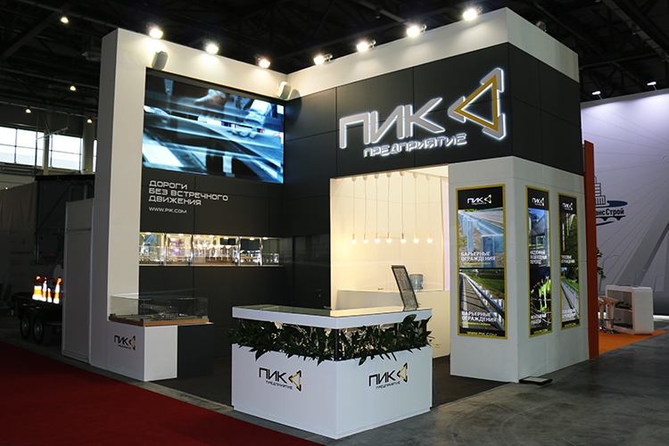 PIK Group Exhibition Stand at Road 2018