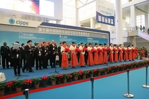 CIPPE 2013, the 13th China International Petroleum & Petrochemical Technology and Equipment Exhibition, took place in Beijing, China