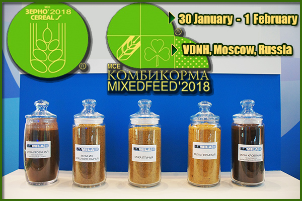 Successful cooperation with FRESHEXPO's committed partner at MVC: Cereals-Mixed Feed-Veterinary-2018