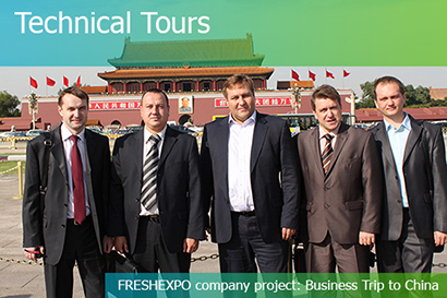 TECHNICAL TOURS TO ENTERPRISES, Business Trips all over Russia and Abroad – FRESHEXPO company