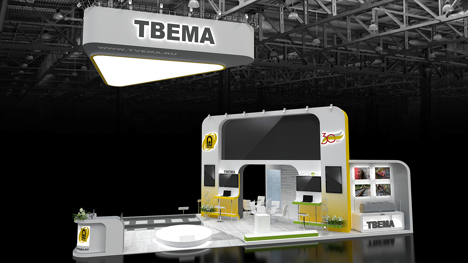 Design-project of exhibition stand TVEMA at PRO//Motion.Expo