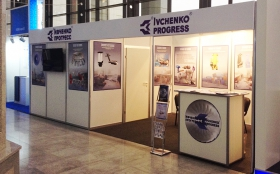 Exhibition Stand at OGT 2014