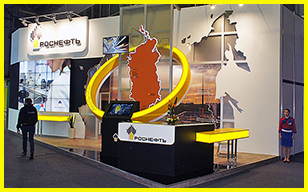 Exhibition Stand as a Tool for Brand Promotion