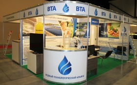 Exhibition Stand at Ecology of Big City 2015