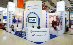 TyazhPromComplect Exhibition Stand at OGU 2014