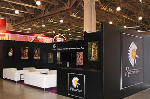 X SHOW 2011, the 10th International Exhibition, in Moscow, Russia