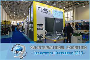The FRESHEXPO team designed and constructed a stand for PIK company for Kazavtodor 2019 exhibition in Nur-Sultan